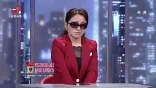 《金牌调解》精彩看点:胡剑云对家庭主妇,单调乏味的生活感到担忧
