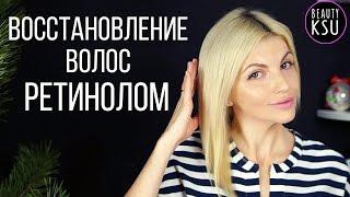 видео Уход за окрашенными волосами: основные рекомендации