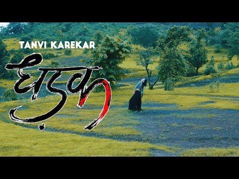 Dhadak - Title Track | Tanvi Karekar | Ishaan & Janhvi | Ajay Gogavale & Shreya Ghoshal | Ajay-Atul