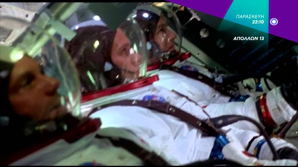 Apollo 13 Trailer Deutsch