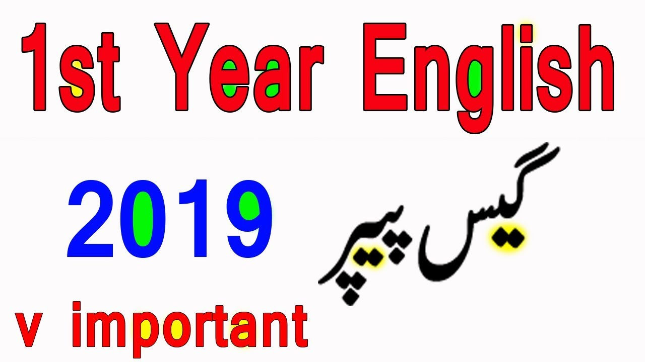 11th class English guess paper 2019 - 1st year English Good