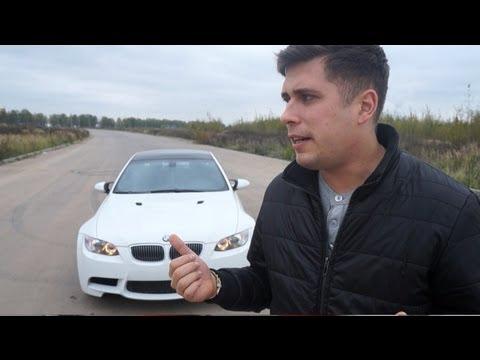 BMW M3 (е92)