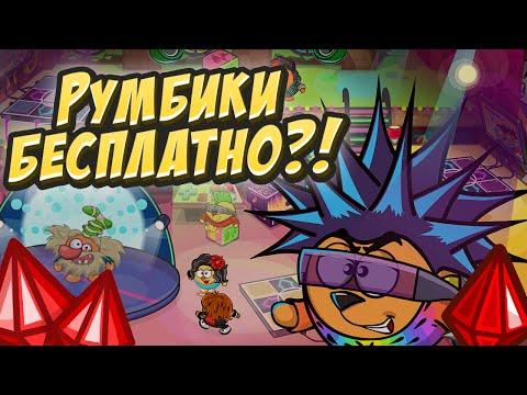 Игры Королевские Питомцы для девочек - играй бесплатно