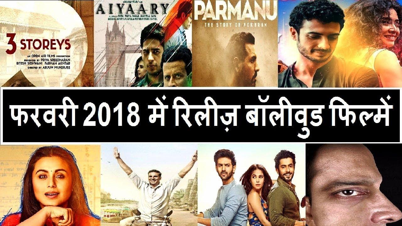 New Hindi Movei 2018 2019 Bolliwood: February Upcoming Bollywood Movies 2018