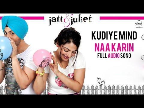 Kudiye Mind Na Kari (Full Audio) | Diljit Dosanjh | Latest Punjabi Song 2016 | Speed Punjabi
