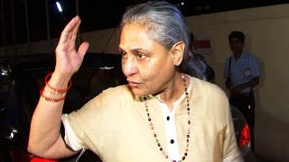 Angry Jaya Bachchan SNUBS reporter at Pink Screening | Watch Full Video