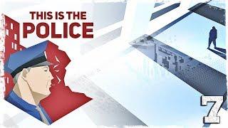 This is the Police. #7: Кошки против собак.