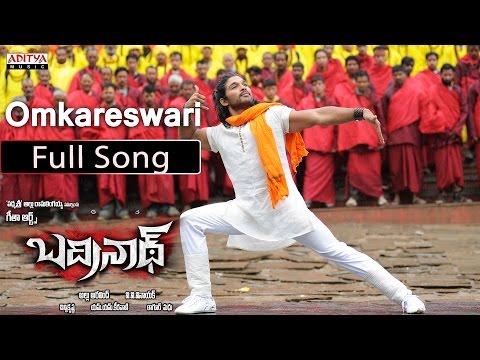 Omkareswari Full Song ll Badrenath Movie ll Allu Arjun, Tamanna