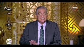 مساء dmc - تداعيات اختفاء الصحفي السعودي