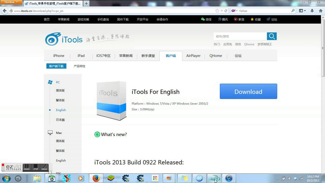 How work with iTools 4 Download - Emilie H Wilson - Medium