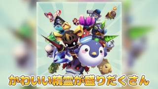 ぴちぴち♪おさかな系RPGフィッシュアイランド2!10+1連ガチャ分のアク...