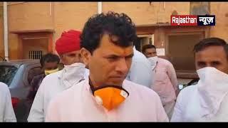 बाड़मेर में केंद्रीय कृषि राज्य मंत्री कैलाश चौधरी का गहलोत सरकार पर बड़ा हमला