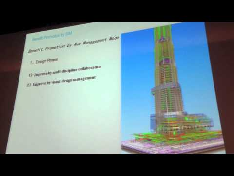 Shanghai Tower BIM Presentation (Mandarin)