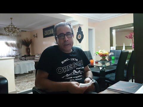 Algérie Maroc : L'APS dans tous ses états envers le Maroc