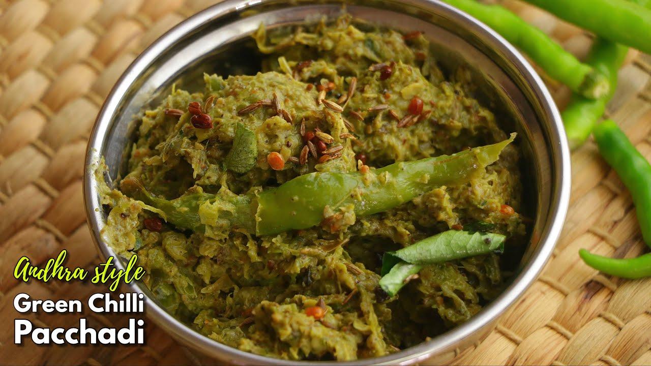 ఈ టిప్స్తో  పచ్చిమిర్చి పచ్చడి అదుర్స్ Green chili Chutney recipe | pachimirchi pachadi @Vismai Food