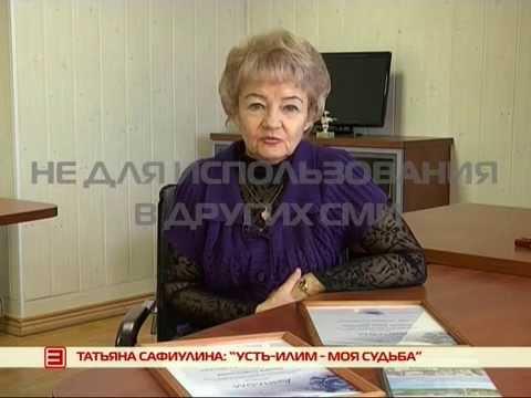 Гид Города Усть-Илимск (Справочная система города Усть