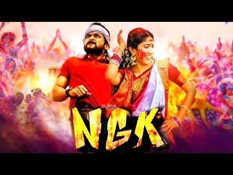 NGK - Official Release Breaking Update | Suriya, Selvaraghavan | Sai Pallavi | Yuvan | NGK Fire