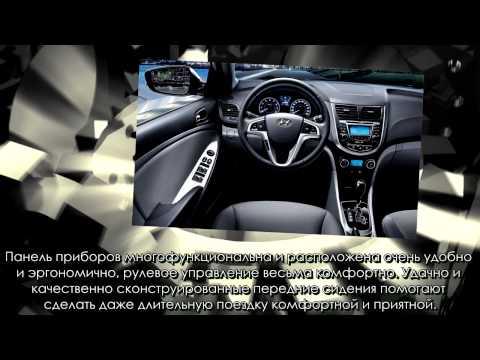 Новые автомобили Новый автомобиль Hyundai Solaris 2013 2014