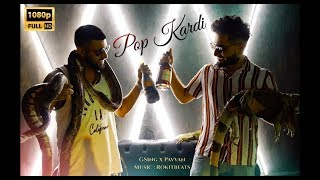 Pop Kardi  GSing & Pavvan | Rokitbeats | Synergy Syndicate