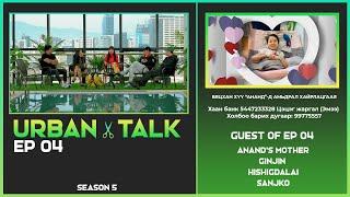 Season5 Urban Talk 04 #LET'S LOVE LIFE#
