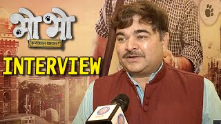 Dogs Give Unconditional Love Says Prashant Damle | Interview | Bhobho - Kutryanpasun Savadhan