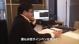 秋元康 2013密着ドキュメント 2