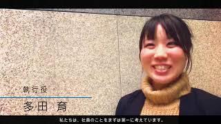 【公式】AndroboWebService PR動画 thumbnail