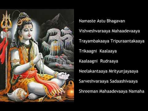 Namaste Astu Bhagavan - Lord Shiva Mantra Chant (11Times)
