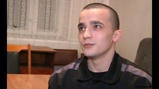 Первое интервью Сергея Семенова, осужденного за изнасилование Дианы Шурыгиной