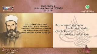 Download DURSUN ALİ ERZİNCANLI   ''Ya Rab'' MP3 song and Music Video