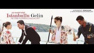اغاني مسلسل عروس اسطنبول اجمل اغنية اورهان كنجباي مع احلى لحن