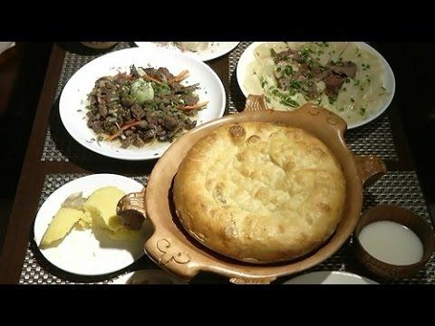 Кухни народов мира История и традиции