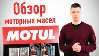 видео Масло Mobil 1 ESP Formula 5W 30 оптимально для современных моторов