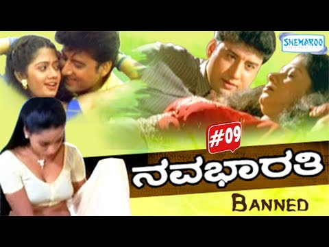 Banned - Kannada Movie - Part 9 of 14