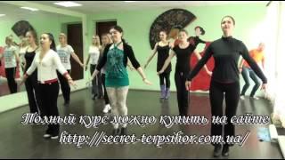 Танцуем - играя 1