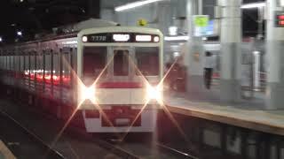 京王線 7000系7722F編成(ラグビーワールドカップ2019ラッピング電車) つつじヶ丘駅通過
