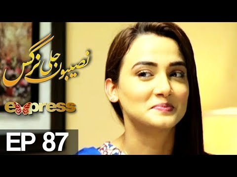 Naseebon Jali Nargis - Episode 87 - Express Entertainment