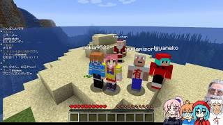 [LIVE] 【横井bit子達のゲーム配信】HybridNotesのメンバーで開拓する世界【Minecraft】