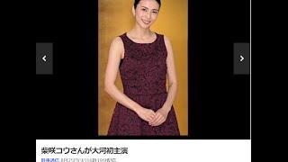 無料特典だけは必ず受け取って下さい ここから⇒ http://saitokazuya.net...