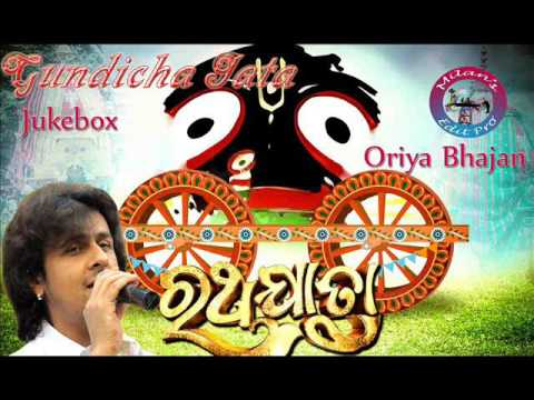 Gundicha Jata Oriya Bhajan Songs By Sonu Nigam (T-Series)