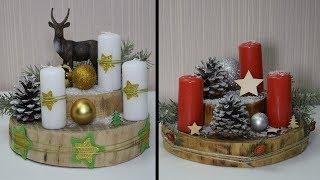 DIY Новогодние украшения ❄️  Новогодний декор ИДЕИ❄️Подсвечники своими руками