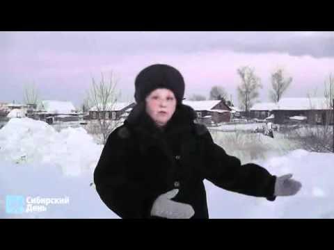 Куйбышев - Сибирский Чикаго