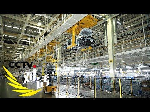 《对话》 消费升级下的汽车变局 中国汽车工业是否进入了寒冬期?20190421 | CCTV财经
