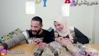 اخيرا فتحنا هدايا المتابعين¡¡ اتصدمنا من حلاوة الهدايا🤗