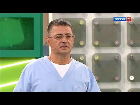 Доктор Мясников о мастопатии