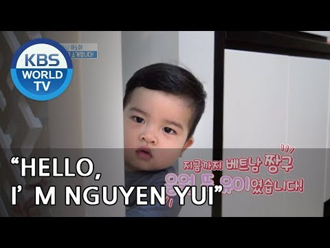"He is the Cutest baby in Hanoi! ""Hello this is  Nguyen Yui""  [One Night Sleepover Trip/ 2018.06.05]"