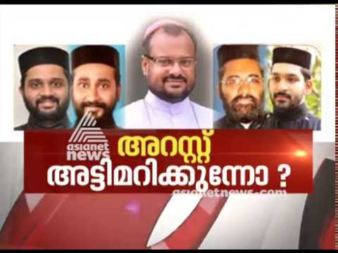 Continues Sexual scandals against priest |Asianet News Hour 6 JUL 2018