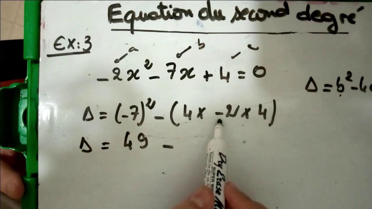Equation du second degré (Exercices) - YouTube
