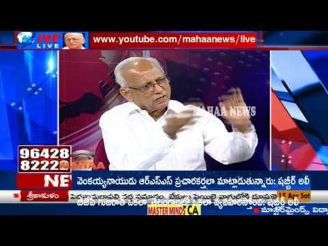 తెలంగాణాలో రిజర్వేషన్ రగడ|AP CM Chandrababu Naidu Serious on MP Siva Prasad|Modi Day|IVR Analysis