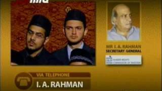 Persecution of Ahmadiyya Muslim Jama'at - Urdu Discussion Program 13 (part 1/6)